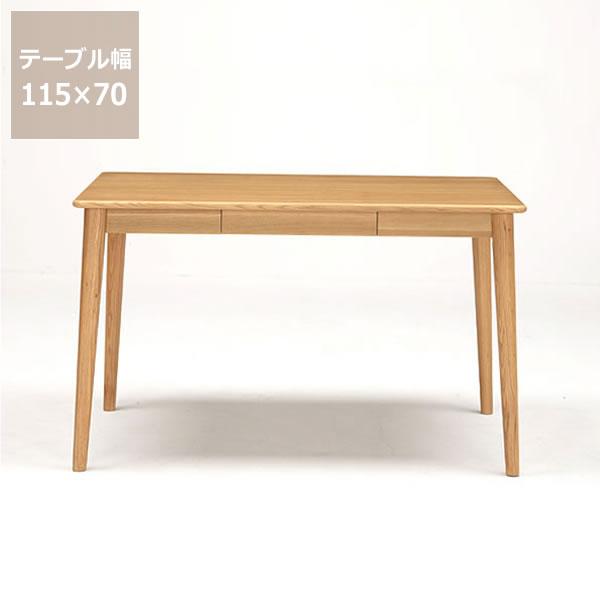 おうちでカフェ気分を楽しめる木製ダイニングテーブル(幅115cm)ダイニング テーブル  食卓テーブル 家具 インテリア 結婚祝い おしゃれ シンプル モダン 北欧 通販