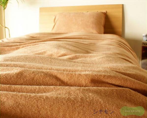 シビラ【sybilla】パイルプレーンタオルのように肌ざわり抜群の掛け布団カバー シングルサイズ※代引き不可