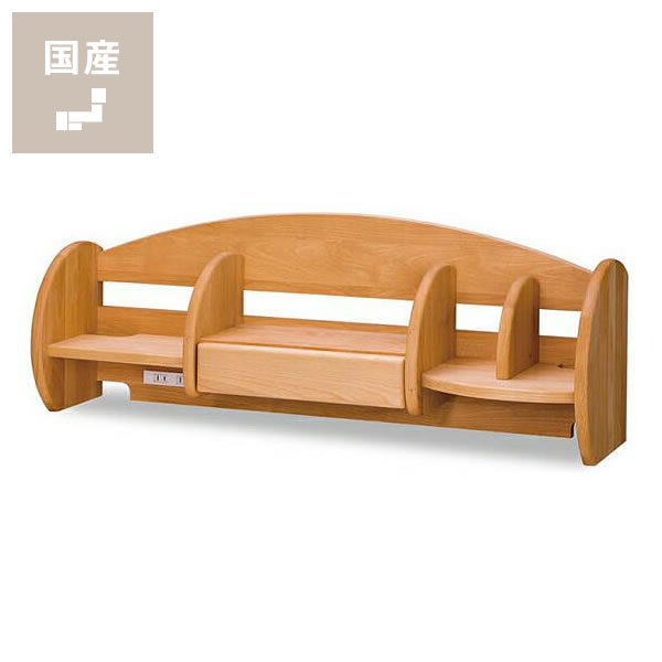 木のぬくもりがあり使いやすいロー上棚 机上ラック 机上棚 本棚 学習机 収納 シンプル おしゃれ 天然木 木製 インテリア 子供部屋 こども 子ども 新築祝い 引越し祝い ナチュラル
