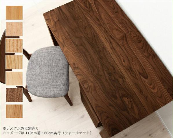 【レグナテック】【リーヴス】天然木の温もりたっぷり木製デスク・学習机 100cm幅※キャンセル不可