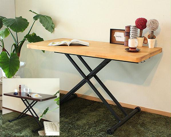 アルダー無垢材のガス圧式昇降テーブル幅120cm ※代引き不可ダイニングテーブル ダイニング テーブル ナチュラル おしゃれ リビング 昇降式 高さ調節 ワークデスク ローテーブル 家具 無垢 リフティングテーブル リフトテーブル リフ