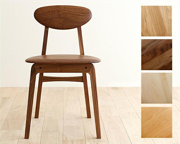 なめらかな曲線の美しいフォルムが目を引くLISCIO サイドチェアー ※キャンセル不可 日本製 国産 椅子 いす イス チェア 食卓 オイル塗装 美しい 木目 ウォールナット メイプル メープル オーク チェリー スリム シンプル ナチュラル 北欧