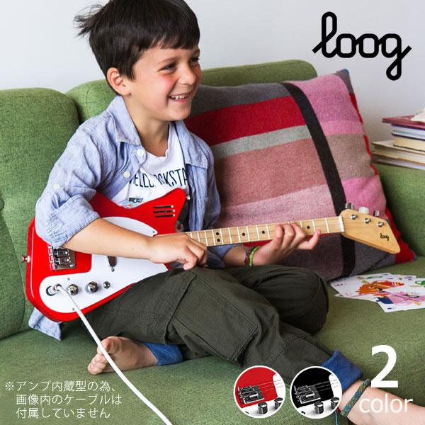 Loog(ルーグ)ギター ルーグ·プロ (アンプ内蔵型エレクトリック)エレキギター 男の子 女の子 8歳 9歳 10歳 8才 9才 10才 木製 オモチャ 小学生 子供 こども 子ども 誕生日 ギフト 贈り物