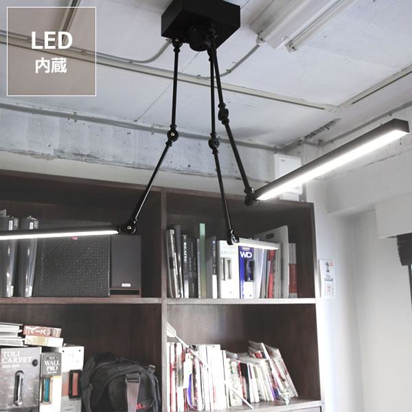 BRID(ブリッド) スタンドワーカー3アーム型 LEDライト (昼白色)※代引き不可LEDライト 天井照明 インテリアLED 照明 LED照明 ライト インテリア照明