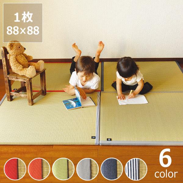 コドモノタタミ(88×88cm)codomono project(コドモノプロジェクト)置きたたみ 置きタタミ 置き畳 ユニット畳※代引き不可 男の子 女の子赤ちゃん ジョイントマット 厚 マット ベビー 子供用 いぐさ