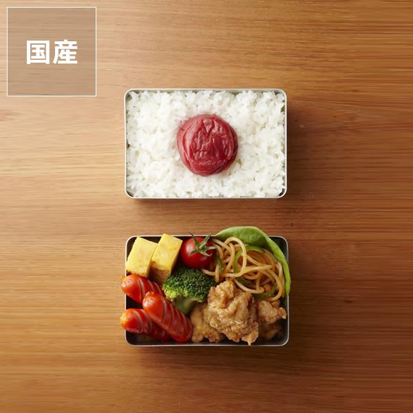 kagunosato rakuten global market dai shi the lunchbox the lunch box aluminum bento 1. Black Bedroom Furniture Sets. Home Design Ideas