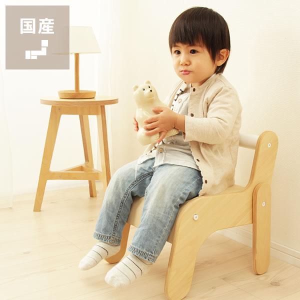 優しさあふれるデザインの木製キッズチェア 子供用 いす 椅子 イス チェアー 安全 角がない オイル塗装 赤ちゃん 子ども 子供家具 キッズスペース 丸い 可愛い 日本製 国産 ベビーチェア テーブルチェア ロータイプ