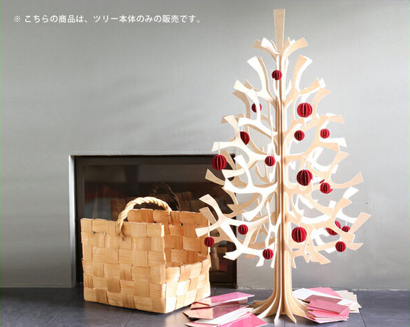 lovi(ロヴィ)白樺のクリスマスツリー(Momi-no-ki) 30cm(1個入り) フィンランド 北欧 木製 もみの木 バーチ シンプル オブジェ インテリア ディスプレイ 雑貨 オーナメント コンパクト オールシーズン 玄関 リビング 寝室 グリーン