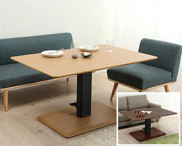 ずっと気になってた 重厚感のあるガス圧式フッドペダル昇降テーブル幅120cmダイニング テーブル 高さ調節 北欧 120 高さ調節 スタイリッシュ 食卓テーブル マルチテーブル ソファーテーブル キッチン スタイリッシュ ペダル アジャスター付き おしゃれ シンプル ナチュラル フロアテーブル マルチテーブル ガス圧式テーブル, ハニカムルーム:83021ab2 --- eigasokuhou.xyz