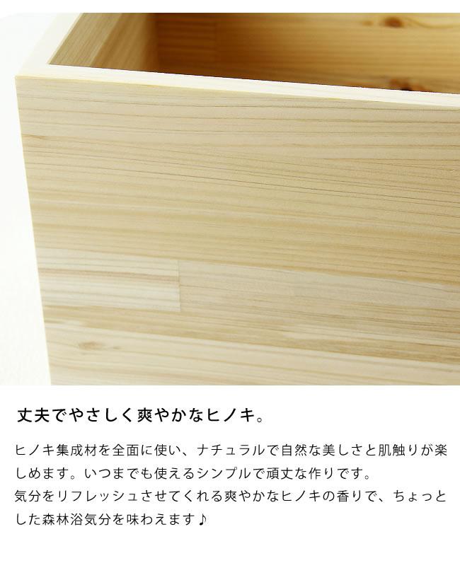 Hinokicag 大正集合迷你多维数据集存储抽屉里是移动的庆祝时尚简单自然架子小木制首饰盒春天 (1) 室内乔迁