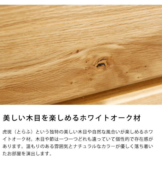 ナチュラルで気取らないチェスト・タンス(3段)幅1100×奥400×高720mm※代引き不可 箱物家具 リビングボード 棚 収納 シンプル 箪笥 たん笥 国産 日本産 日本製 ホワイトオーク コンパクト シンプル おしゃれ