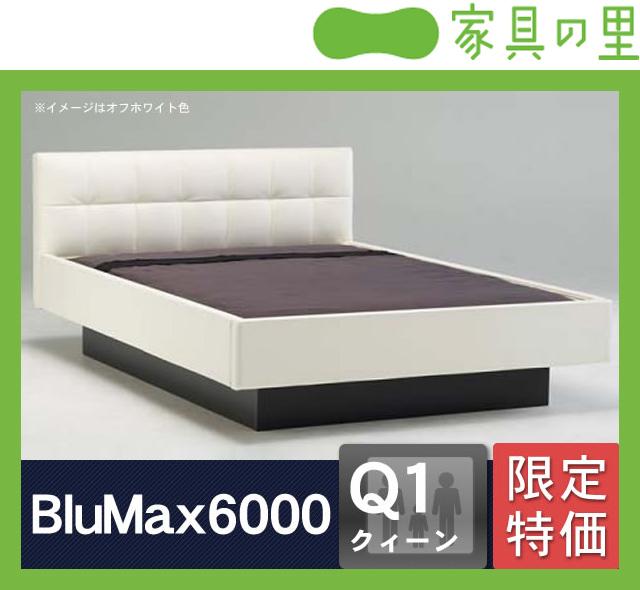 特価フレームウォーターベッドハードサイド Qクイーン(1バッグ)BluMax6000【ウォーターワールド/WATER WORLD】※代引き不可 ドリームベッド dream bed ウォーターベット 寝具