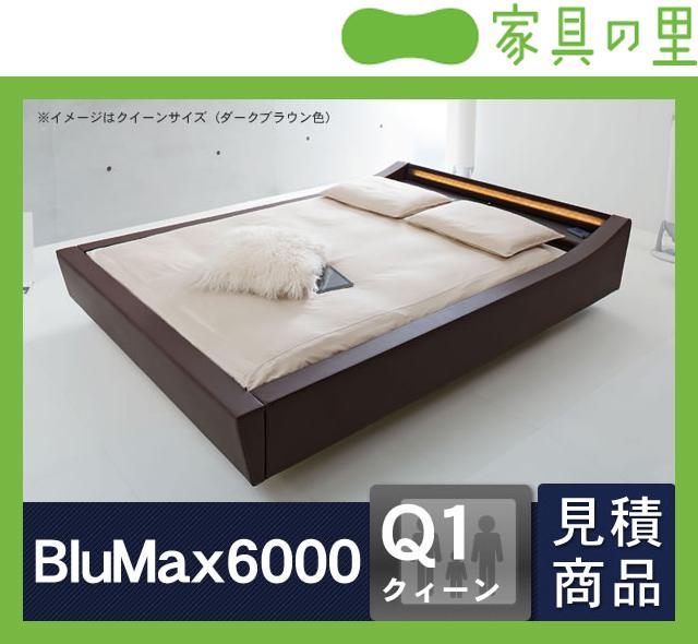 モーニングフラワー4(レザー)ハードサイド クイーンサイズ(1バッグ)BluMax6000 ※代引き不可【ウォーターワールド/WATER WORLD】ドリームベッド dream bed ウォーターベッド ウォーターベット 寝具