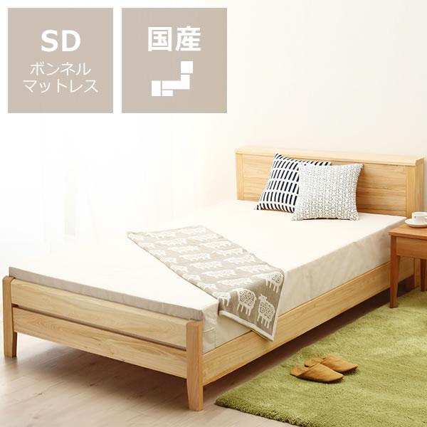 割引クーポン ひのき無垢材を贅沢に使用した木製すのこベッド セミダブルサイズボンネルマット付, 本庄市 af5b0e11