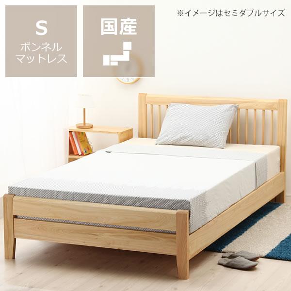 【国産】 ひのき無垢材を贅沢に使用した木製すのこベッド シングルサイズボンネルマット付, ホロカナイチョウ:114bc5e0 --- kventurepartners.sakura.ne.jp