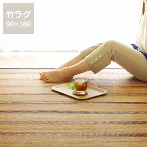 インテリアをラフに楽しむ竹と国産デニムのカジュアルラグ 90×180cm ※代引き不可