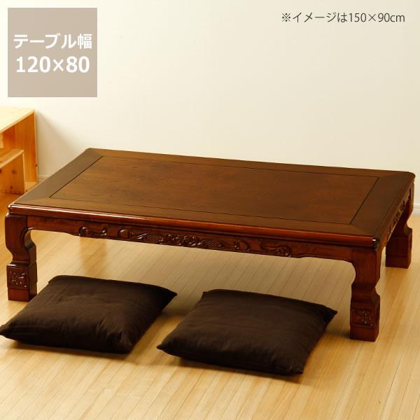 家具調コタツ・こたつ長方形120cm幅木製(栓「セン」材)