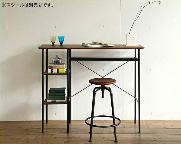 立っても座っても気軽に使えるカウンターテーブルanthem(アンセム)※代引き不可