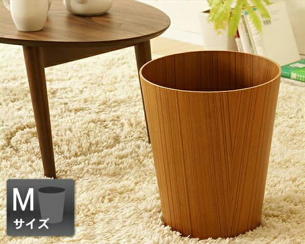 木製のダストボックス・ゴミ箱チーク色Mサイズ【サイトーウッド/saito wood】※代引き不可