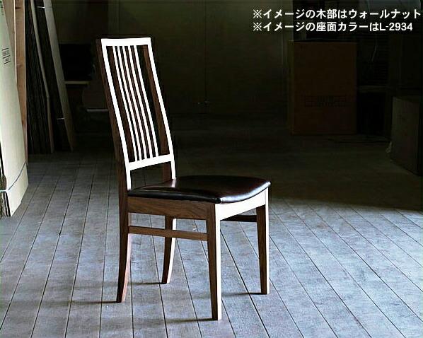 無垢の木製チェアー【フォーマル】(肘無し椅子)※キャンセル不可