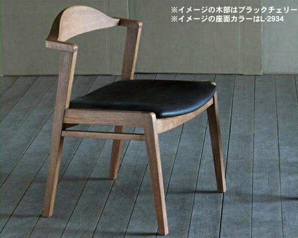 無垢の木製チェアー【プレーン】(肘無し椅子)※キャンセル不可