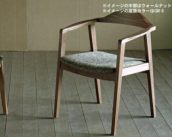 無垢の木製チェアー【プレーン】(肘付き椅子)※キャンセル不可