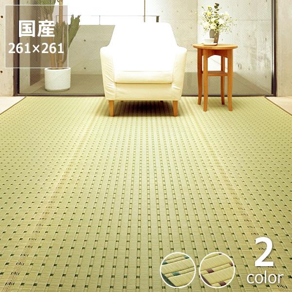 い草 ラグ い草花ござ い草カーペット「水玉」江戸間4.5畳(261×261cm)