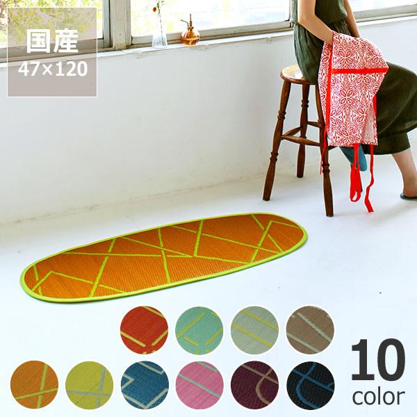 い草 ラグ い草玄関・キッチンマット「OtO」ドアーマット L(120×47cm)