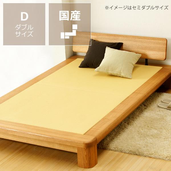 タモ材和紙畳ロータイプ木製畳ベッドダブルサイズたたみ付【ダブルベッド】※キャンセル不可