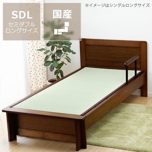 年配の方にも使いやすい木製畳ベッド(手すり付き)セミダブルロングサイズたたみ付