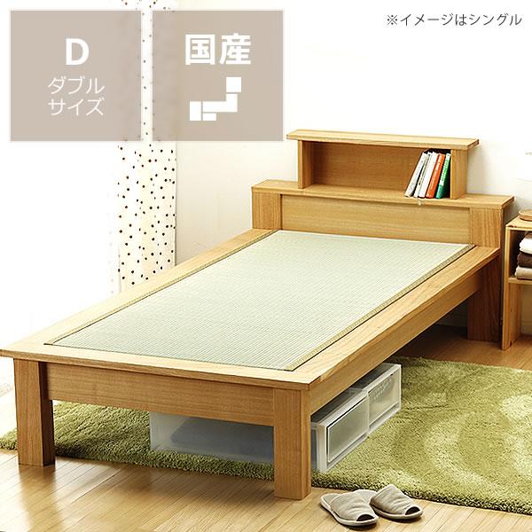 無垢材をぜいたくに使った木製畳ベッド(宮付き)ダブルサイズたたみ付