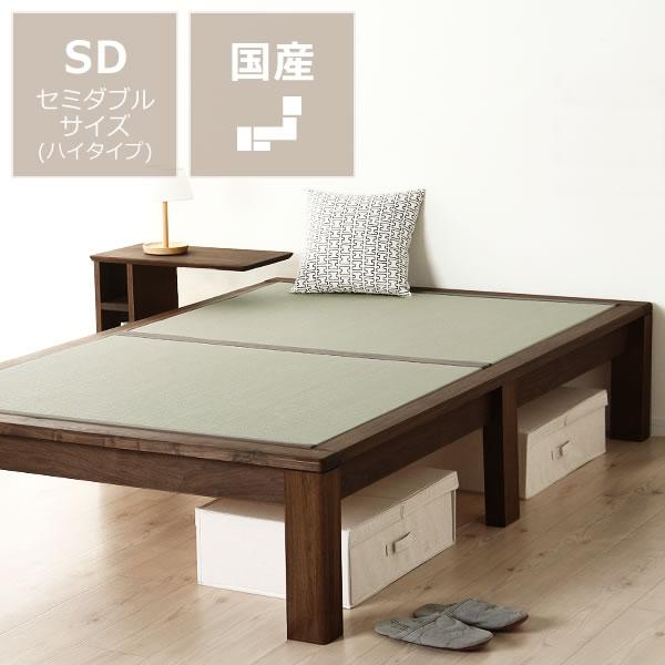 2021年激安 和の風格たっぷり ウォールナットの畳ベッドフラット(ハイタイプ) セミダブルサイズたたみ付 ※キャンセル, YUKI Closet:0c8126ac --- vlogica.com