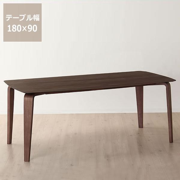 落ち着いた雰囲気の木製ダイニングテーブル 幅180cm