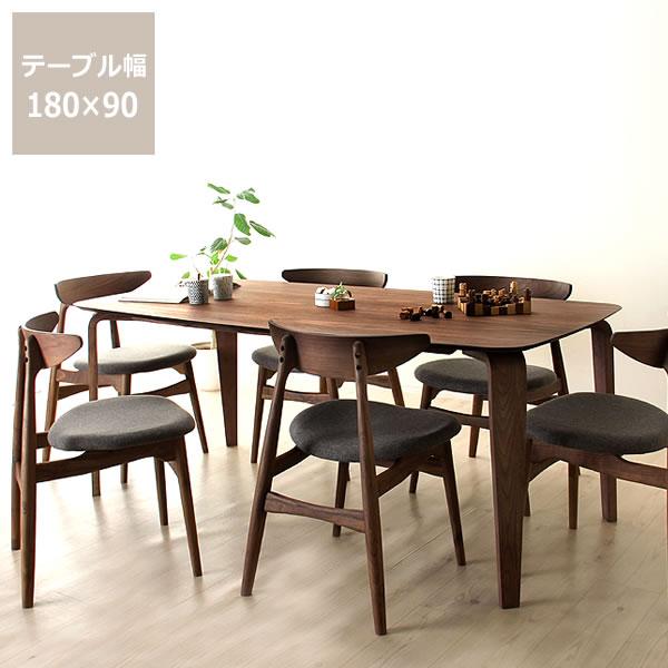 落ち着いた雰囲気の木製ダイニングテーブル7点セット(180cmテーブル+チェア6脚)