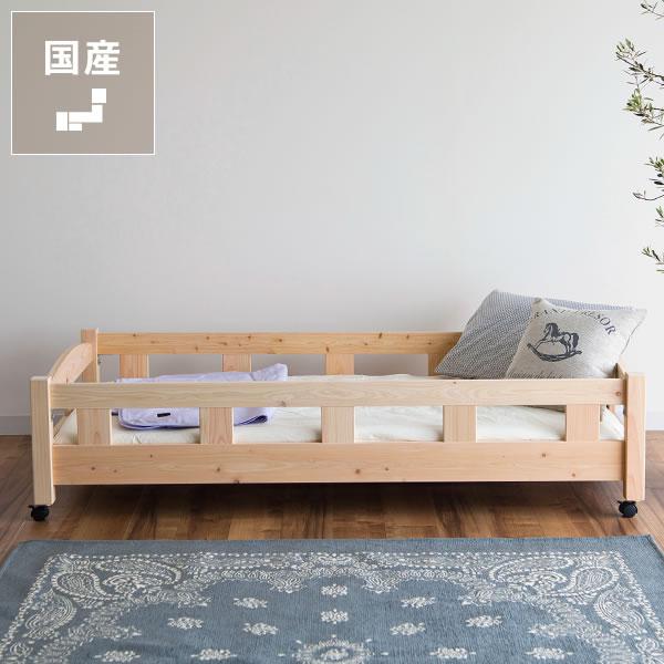 生活スタイルに合わせて変化するキッズベッド 親子ベッド(下段) ※キャスター付きベッド