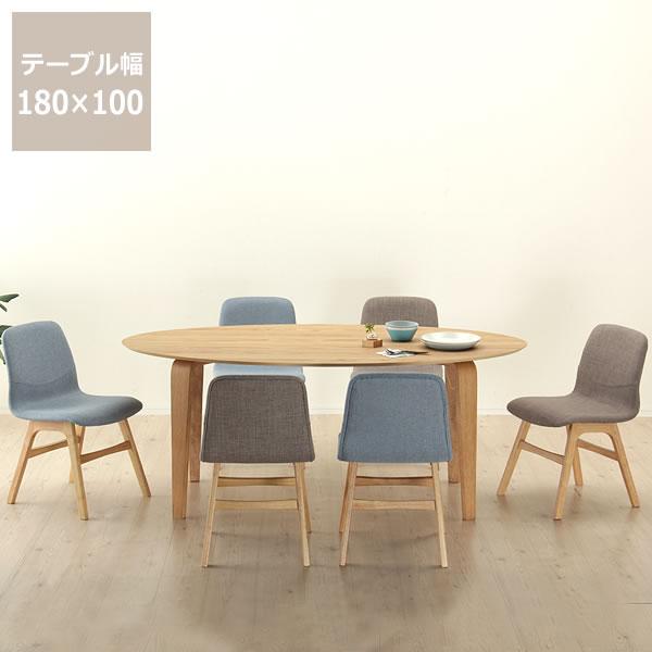 くつろぎの木製ダイニングテーブル7点セット(180cmテーブル+チェア6脚)