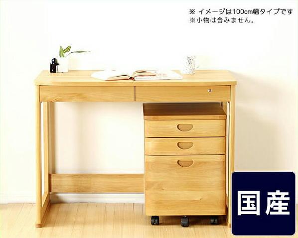 【杉工場】【ユニシス】木製デスク・ワゴンセット 100cm幅学習机・学習デスク