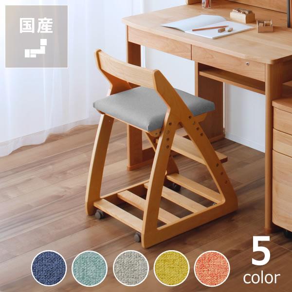 当店1番人気!選べる楽しさ満載、おしゃれカラーが揃った学習チェア杉工場 学習椅子 レオ