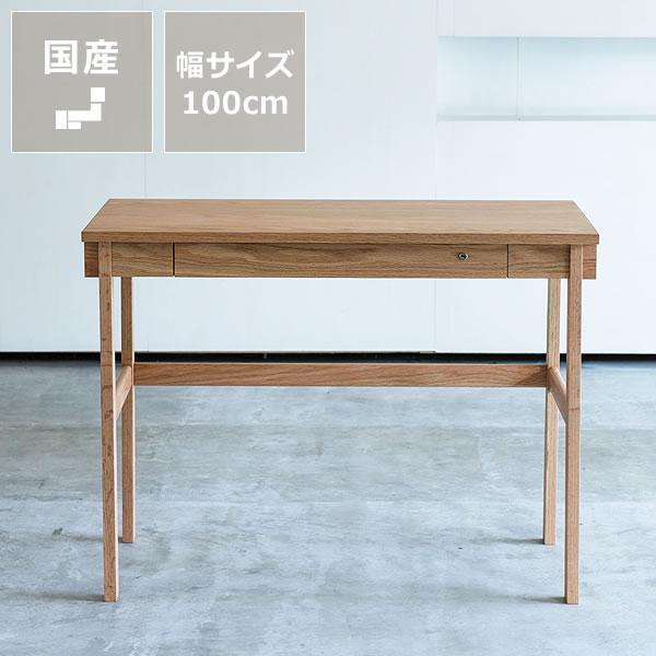 素材の良さを引き立たせるシンプルデザインの学習机杉工場 セノヴィ