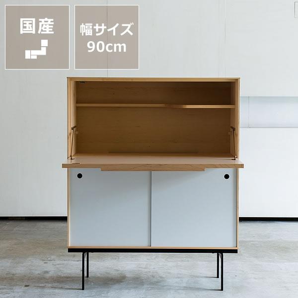 使いやすさを配意慮したわくわくするデザインの学習机(メープル)杉工場 familia キャビネットデスク