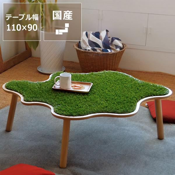 家具調コタツ・こたつ110cm幅木製(ビーチ材)