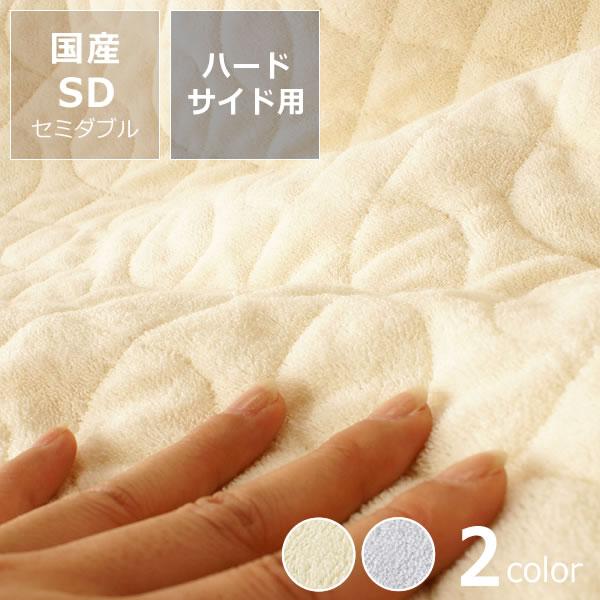 ニューパイルパッド SDセミダブルドリームベッド dream bed