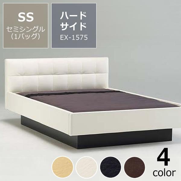 特価フレームウォーターベッドハードサイド SSセミシングル(1バッグ)BODYTONE-EX1575【ウォーターワールド/WATER WORLD】※代引き不可 ドリームベッド dream bed