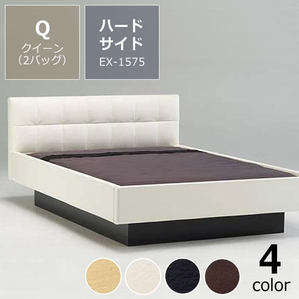 特価フレームウォーターベッドハードサイド Qクイーン(2バッグ)BODYTONE-EX1575【ウォーターワールド/WATER WORLD】※代引き不可 ドリームベッド dream bed