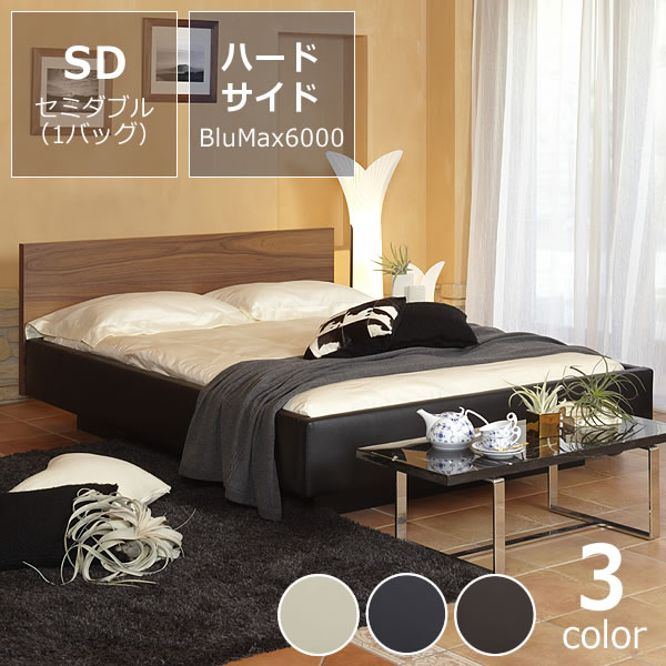 アクアイースト05〔ウォーターベッドハードサイド〕セミダブルサイズ(1バッグ)BluMax6000【ウォーターワールド/WATER WORLD】※代引き不可ドリームベッド dream bed