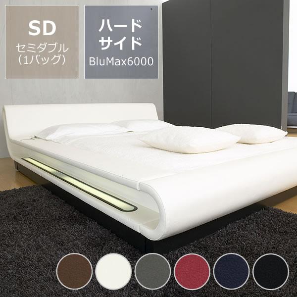 モーニングフラワー8(レザー)〔ウォーターベッドハードサイド〕セミダブルサイズ(1バッグ)BluMax6000【ウォーターワールド/WATER WORLD】※代引き不可 ドリームベッド dream bed