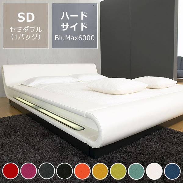 モーニングフラワー8(スエード調)〔ウォーターベッドハードサイド〕セミダブルサイズ(1バッグ)BluMax6000【ウォーターワールド/WATER WORLD】※代引き不可 ドリームベッド dream bed