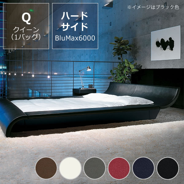 モーニングフラワー7(レザー)〔ウォーターベッドハードサイド〕クイーンサイズ(1バッグ)BluMax6000【ウォーターワールド/WATER WORLD】※代引き不可 ドリームベッド dream bed