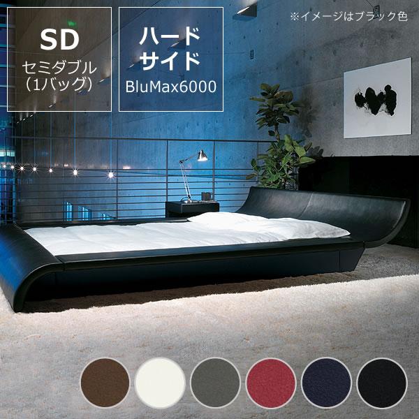 モーニングフラワー7(レザー)〔ウォーターベッドハードサイド〕セミダブルサイズ(1バッグ)BluMax6000【ウォーターワールド/WATER WORLD】※代引き不可 ドリームベッド dream bed