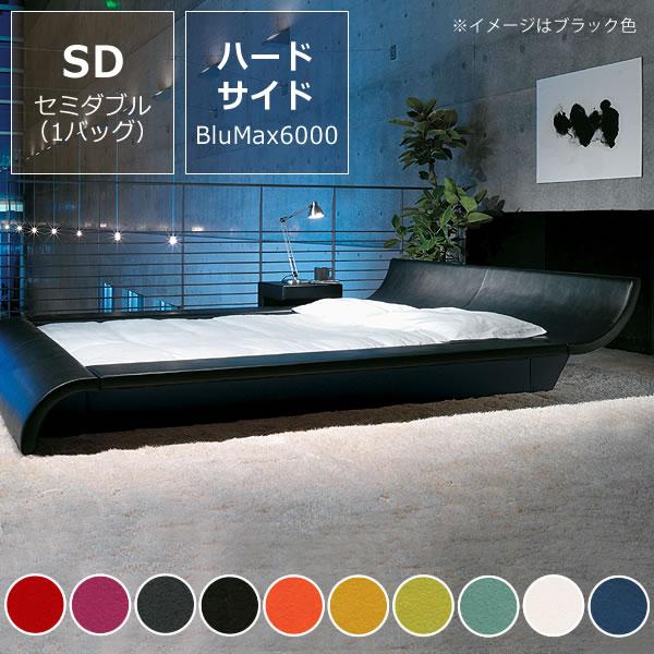 モーニングフラワー7(スエード調)〔ウォーターベッドハードサイド〕<BR>セミダブルサイズ(1バッグ)BluMax6000【ウォーターワールド/WATER WORLD】※代引き不可 ドリームベッド dream bed